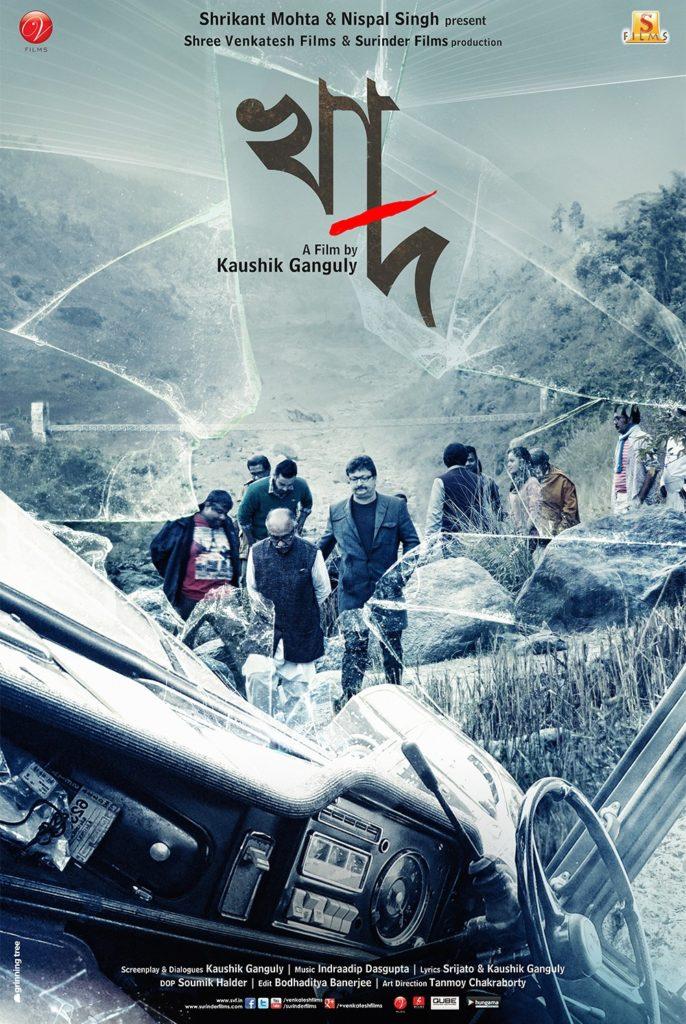 Khaad (2014)