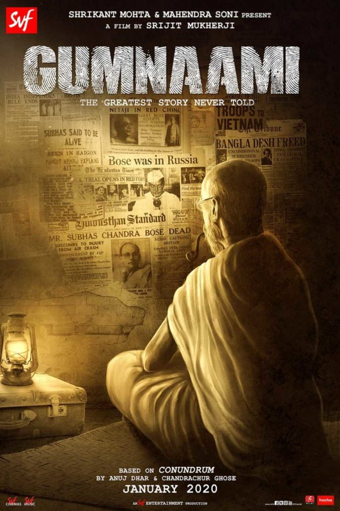 Gumnaami (2019)-cinemabaaz.xyz