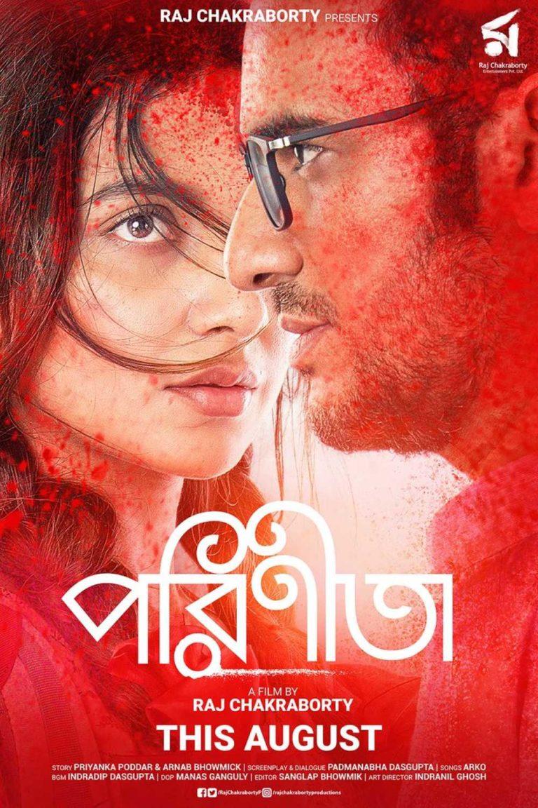 Parineeta (2019)-cinemabaaz.xyz