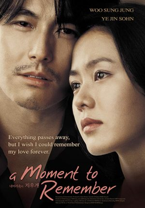 A Moment to Remember (2004)-cinemabaaz.xyz