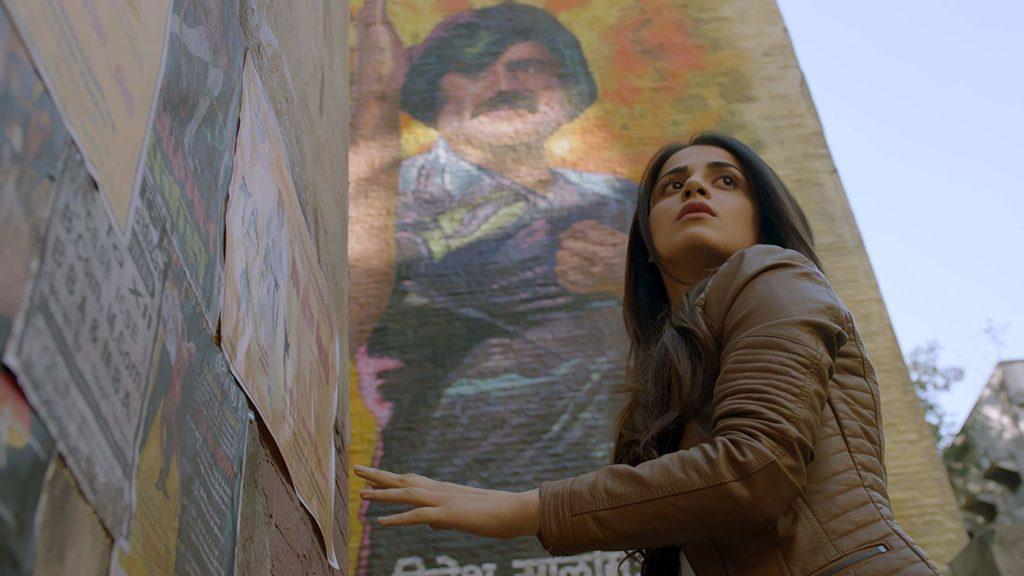 Radhika Madan in Mard Ko Dard Nahin Hota (2019)-cinemabaaz.xyz