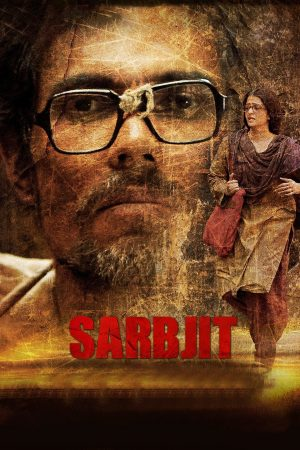 Sarbjit (2016)-cinemabaaz.xyz