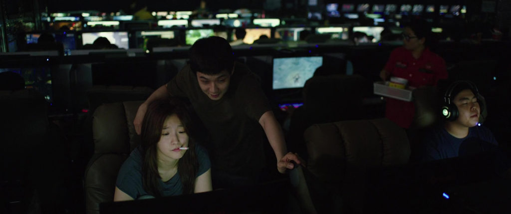Woo-sik Choi and So-dam Park in the movie