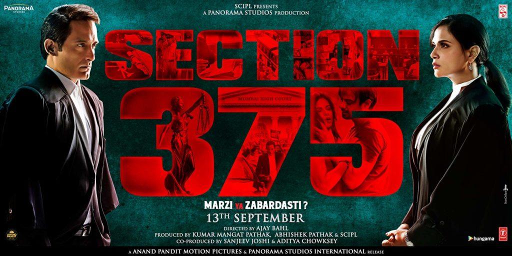 Akshaye Khanna, Rahul Bhat, Meera Chopra, and Richa Chadha in Section 375 (2019)-cinemabaaz.xyz