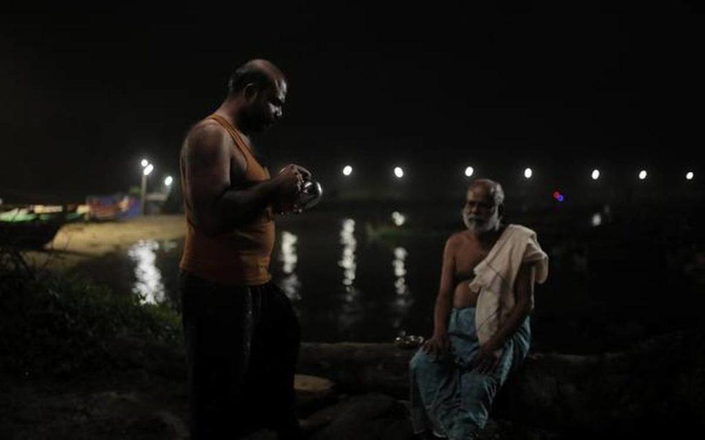 Ee. Ma. Yau (2018) Movie Scene-cinemabaaz.xyz