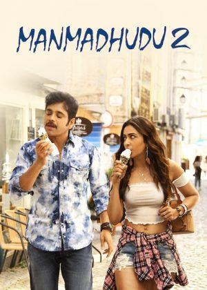 Manmadhudu 2 (2019)-cinemabaaz.xyz