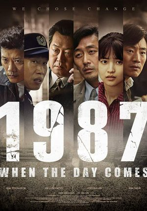 1987: When the Day Comes (2017)-cinemabaaz.xyz