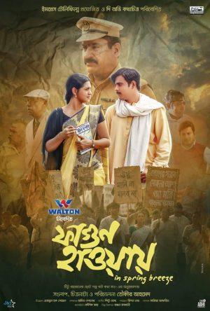 Fagun Haway (2019)-cinemabaaz.xyz