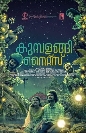 Kumbalangi Nights (2019)-cinemabaaz.xyz