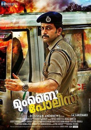 Mumbai Police (2013)-cinemabaaz.xyz