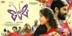 Nivin Pauly, Vinay Forrt, S.V. Krishna Shankar, Shabareesh Varma, Anupama Parameshwaran, and Sai Pallavi in Premam (2015)-cinemabaaz.xyz