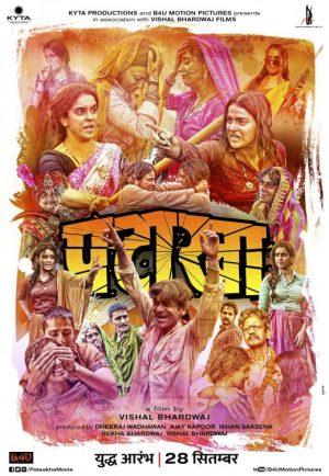 Pataakha (2018)-cinemabaaz.xyz