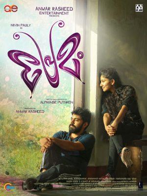 Premam (2015)-cinemabaaz.xyz