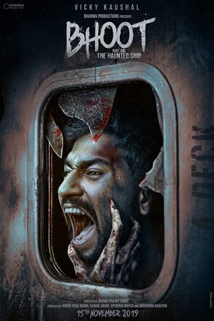 Bhoot: Part One – The Haunted Ship (2020) -cinemabaaz.xyz