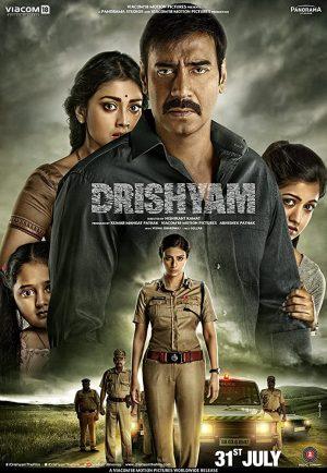 Drishyam (2015)-cinemabaaz.xyz