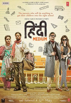 Hindi Medium (2017)-cinemabaaz.xyz