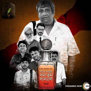 Saat No. Shanatan Sanyal (2019)-cinemabaaz.xyz
