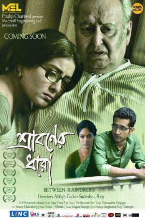 Sraboner Dhara (2020)-cinemabaaz.xyz