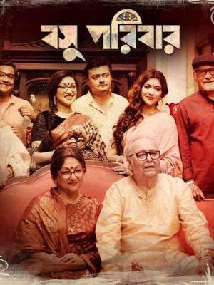 Basu Poribar (2019)-cinemabaaz.xyz