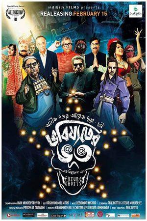 Bhobishyoter Bhut (2018)-cinemabaaz.xyz