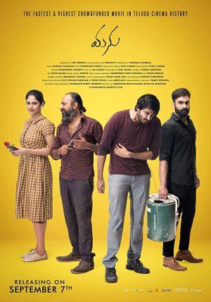 Manu (2018)-cinemabaaz.xyz