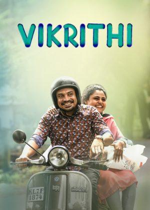 Vikrithi (2019) -cinemabaaz.xyz