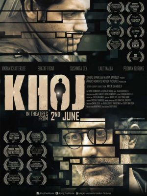 Khoj (2017)-cinemabaaz.xyz