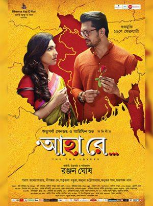 Ahaa Re (2019)-cinemabaaz.xyz