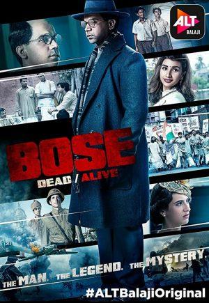 Bose: Dead/Alive (2017)-cinemabaaz.xyz