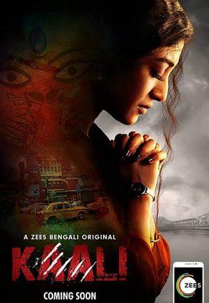 Kaali (2018)-cinemabaaz.xyz