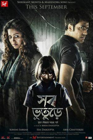 Shob Bhooturey (2017) -cinemabaaz.xyz