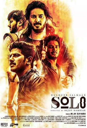 Solo (2017)-cinemabaaz.xyz