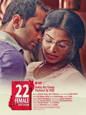 22 Female Kottayam (2012)-cinemabaaz.xyz