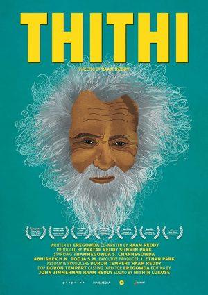 Thithi (2015)-cinemabaaz.xyz