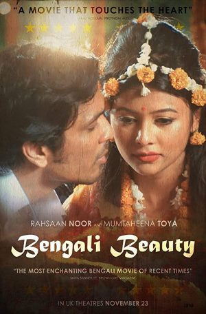 Bengali Beauty (2018)-cinemabaaz.xyz