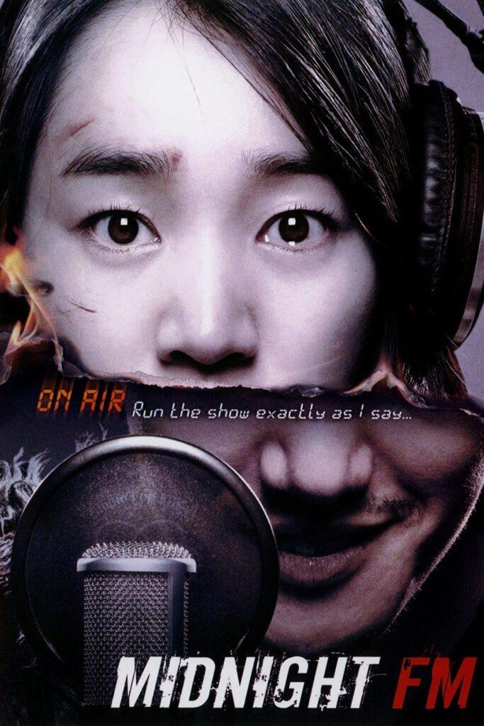 Midnight FM (2010)-cinemabaaz.xyz