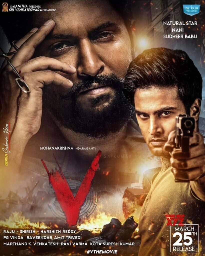 V (2020) movie -cinemabaaz.xyz