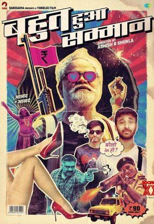 Bahut Hua Sammaan (2020)-cinemabaaz.xyz