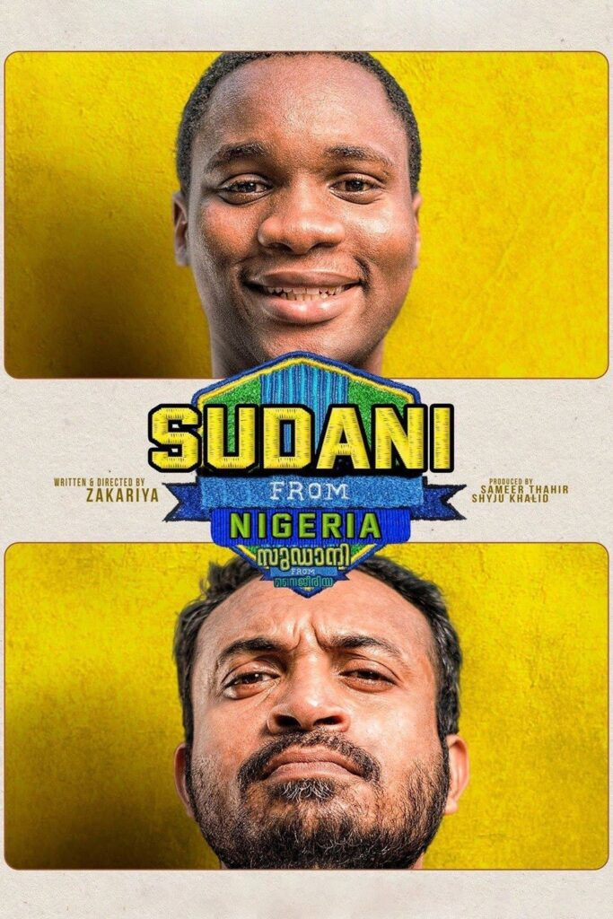 Sudani from Nigeria (2018)-cinemabaaz.xyz