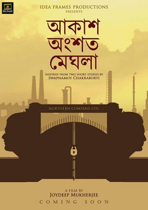 Akash ongshoto meghla (2019) cinemabaaz.xyz