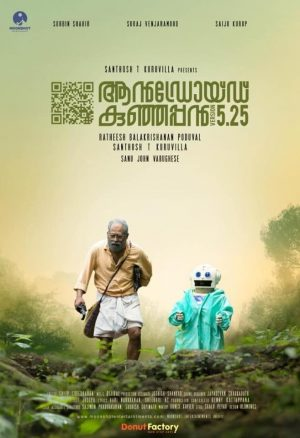 Android Kunjappan Version 5.25 cinemabaaz.xyz