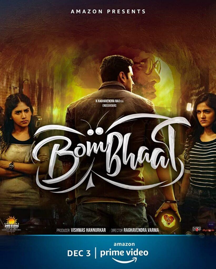 BomBhaat (2020) cinemabaaz.xyz