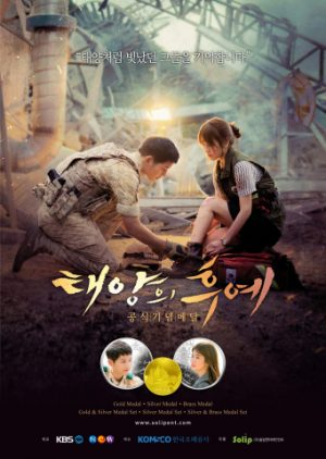 Descendants of the Sun 2016 cinemabaaz.xyz