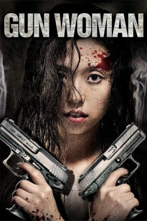 Gun Woman (2014) cinemabaaz.xyz