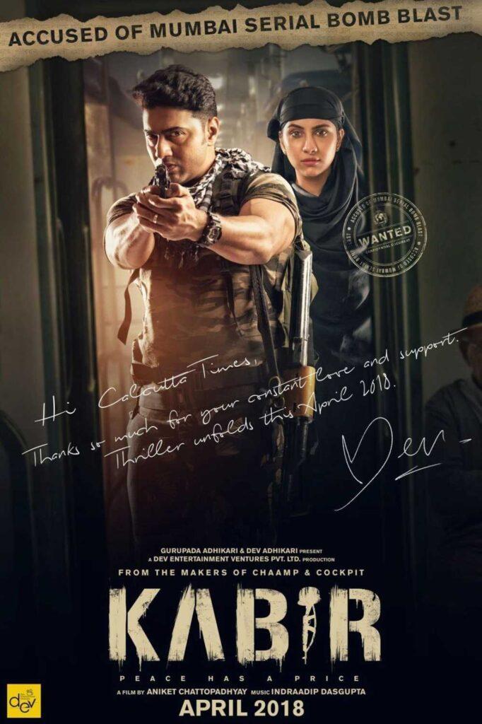 Kabir (2018) cinemabaaz.xyz