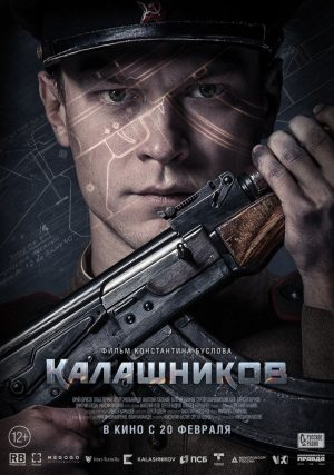 AK-47 cinemabaaz.xyz