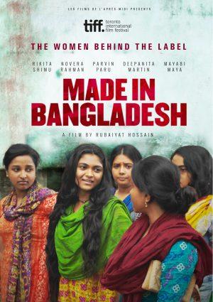 Made in Bangladesh cinemabaaz.xyz