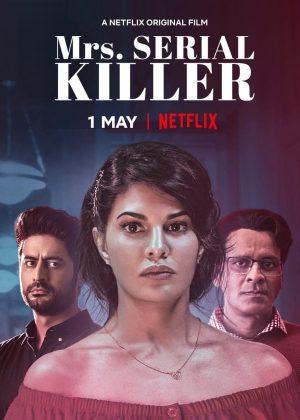 Mrs. Serial Killer (2020) cinemabaaz.xyz