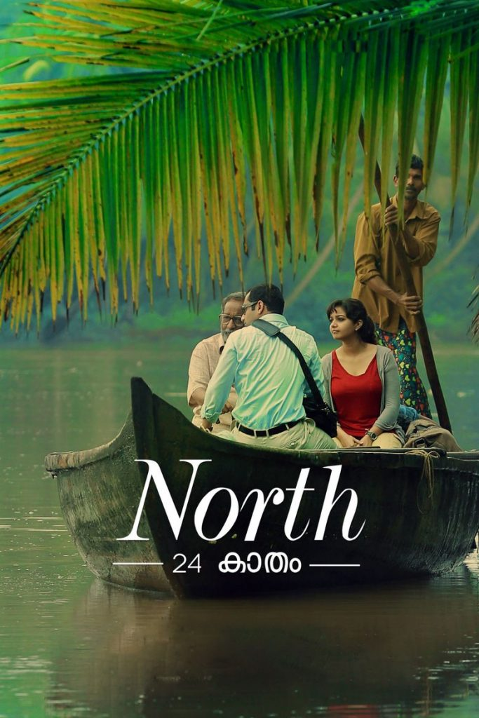 North 24 Kaatham (2013) cinemabaaz.xyz