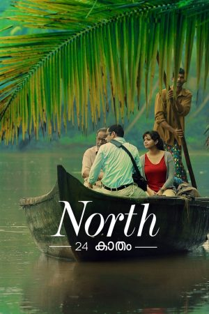 North 24 Kaatham (2013) cinemabaaz.xyz